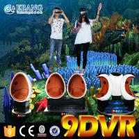 China MulElectric Motion 9D VR Theatre Room Chairs 3 Dof Children Game Machine 3 Cabins on sale