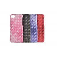 Chameleon Woven Leather Apple Cell Phone Cases 4 Colors For iPhone 7 Phone Shell Manufactures