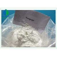 Nootropic raw powder noopept CAS157115-85-0 for memory enhancement Manufactures