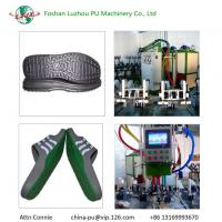 Quality China Machinery Manufacturer Insole and Outsole Foam Rotary Type Automatic PU Machine for sale