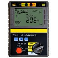 China Portable Digital Insulation Tester on sale