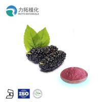 China Food Grade Violet Fine Plant Extract Powder / Black Mulberry Extract Solvent Extraction on sale