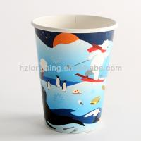 Quality Printed Wall 12oz Single Wall Personalised Yogurt Cups for sale