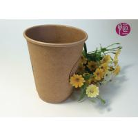 425ml double walled paper coffee cups Insulated Paper Container FDA FSC Manufactures