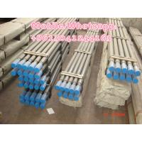 Quality Male - Male Thread Male-Female Thread T38 Extension Drill Rod For Mining Drill for sale