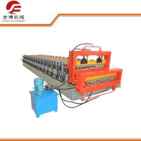 Buy cheap Aluminium Cnc Double Layer Roof And Wall Plate Making Machines from wholesalers