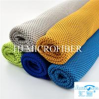 China Green Color  Microfiber Cleaning Cloth Cooling Towel Bath & Beach Towel small microfiber cloth on sale