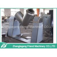 High Output Plastic Mixer Machine , High Speed Mixer Machine Easy Operation Manufactures