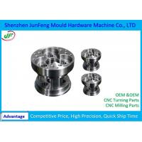 Aluminium 6061 / 7075 CNC Machined Components ISO9001 Certification Manufactures