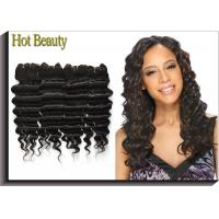 """Ocean Weave Virgin Human Hair Extensions Body Wave No shed 10""""-30"""" Hot Beauty Manufactures"""
