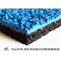 Quality 14mm Recycled EPDM Rubber Granules , Compound Sandwich Sports Running Track for sale