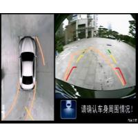 4 Channels DVR Car Reverse Parking System , High Definition Around View Monitoring System Manufactures