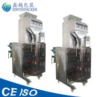 Multi Function Automatic Vertical Packing Machine With 20-50 Bags/min Speed Manufactures