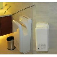 Similar as MITSUBISHI handdryer, high speed air jet hand dryer Manufactures