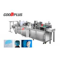 China Energy Saving Disposable Cap Making Machine Durable Bouffant Cap Machine on sale