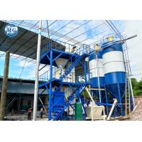 China Convenient Electric Mortar Mixer 10-20T/H Capacity For Cement Sand Mixing And Packaging on sale