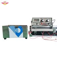 ASTM D257-2007 Rubber Testing Equipment Insulation Material Volume Resistance Tester IEC60243-1 Manufactures