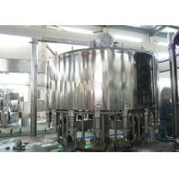 3000L/H Complete UHT Milk Processing Line For Turn Key Projects Manufactures