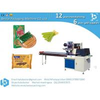 China Messe vegetable finger Popsicle cheese cheese biscuit multifunctional horizontal packing machine on sale