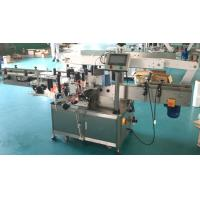 China Front And Back Sides Label Applicator With Correcting Mechanism , Labeling Sticker Machine wholesale