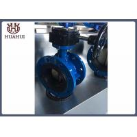 Motor Operated Flanged Butterfly Valve Ss420 Stem Blue Color For Food Industry Manufactures