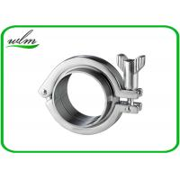 Adjustable Heavy Duty Clamps Stainless Steel Hygienic Fittings 2-6bar Pressure Manufactures