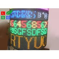 Pixel Pitch 7.62mm LED Scrolling Sign RGB Color With Remote Control Keyboard Manufactures