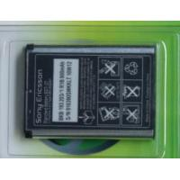 Mobile Phone Battery for Sony Ericsson BST37 Manufactures