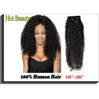 China 2017 Hot Beauty Kinky Style Curly Weave Natural Black  Can Be Dyed Ombre Color wholesale