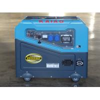 Key Start Super Silent Type Diesel Generator With AVR For Hospital / School Manufactures