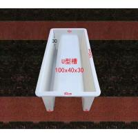 China Reinforced Concrete Drain Mould For Making U - Type Ditch Abrasion Resistance on sale