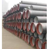 OEM 6M  length Centrifugal cast ductile iron pipe for drinking water Manufactures