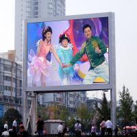 China SMD3535 Fixed Outdoor Advertising LED Display , P6.67 Outdoor Led Billboard on sale