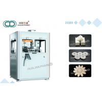 High Performance Cosmetic Powder Press Equipment High Speed GZPK-73 Manufactures