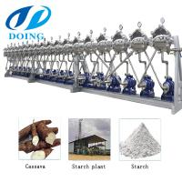 China hydrocyclone filter for cassava starch and potato starch on sale
