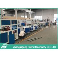 Water Supply HDPE PP Plastic Pipe Machine With PVC Powder Raw Material