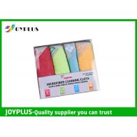 China Special design Microfiber Cleaning Cloth Set on sale