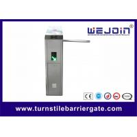 Vehicle Access Control Barriers Manufactures