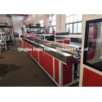 China Automatic Pvc Profile Extrusion Machine Double Screw With 8 - 20t Weight on sale