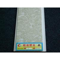 Buy cheap normal glossy pvc ceiling panel from wholesalers