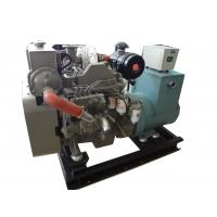 30KW Engine Sea Water Cooled Marine Diesel Generator  20KW To 150KW Manufactures