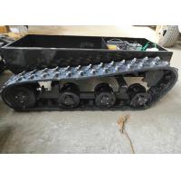 China 48V 1KW Loading Bearing 200Kg Rubber Track Chassis DP-KLS-150 For Transportation for sale