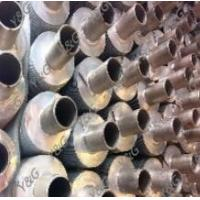 """Extruded"" Finned Tubes, Extruded finned tubes,Heat Exchanger Tube,SS Tubing Manufactures"
