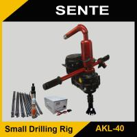 Buy cheap New Designe economy cheap AKL-40 Handheld water well drilling and rig machine from wholesalers