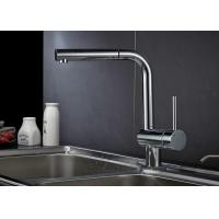 ROVATE Flexible Kitchen Faucet With Sprayer H59 A Grade Brass Body Material Manufactures