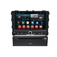 China Car GPS Ssangyong Rexton W Navigation System DVD Player Android OS Touch Screen on sale