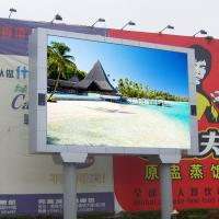 High Brightness P4 Led Outdoor Advertising Screens , Led Video Wall Screen RGB Manufactures