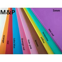 China 3d Foam Wall Stickers Thick EVA Foam Sheets 5MM Customised Shape on sale