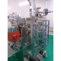 Quality Closed Design Ketchup Packing Machine with Plastic Door and Heat Keeper for sale