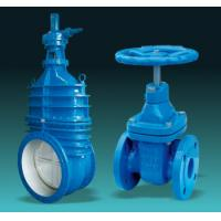 300mm Resilient Seat Gate Valve Wedge Nominal Pressure 200 PSI Manufactures